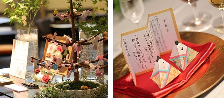 jinja-wedding2